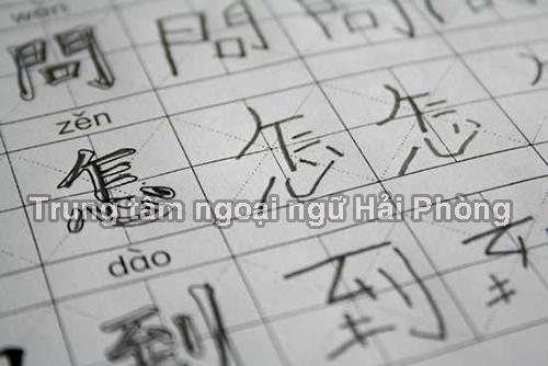 Cách chữa bệnh lười học tiếng Trung