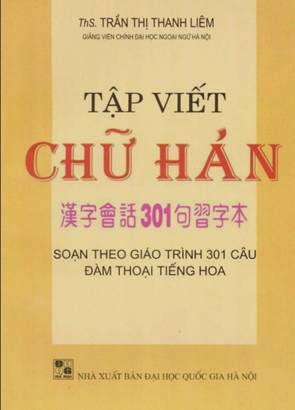 Cần bán sách tập viết chữ Hán