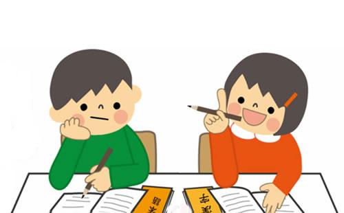 Du học nhật bản tại Thái Bình
