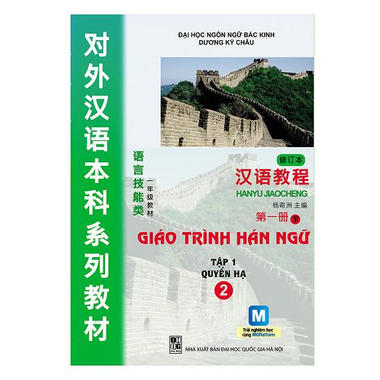 Giáo trình Hán ngữ 2 - quyển hạ