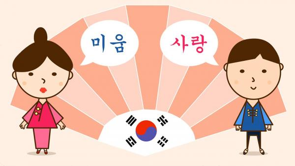 học tiếng Hàn tại quận Ngô Quyền Hải Phòng