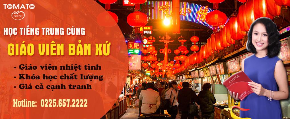 Học tiếng Trung Quốc tại quận Lê Chân Hải Phòng