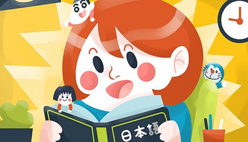 Kinh nghiệm luyện thi tiếng Nhật N1