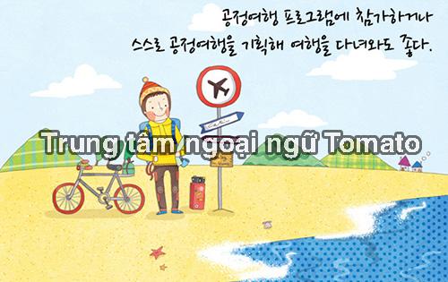 Luật lao động Hàn Quốc và những điều bạn biết