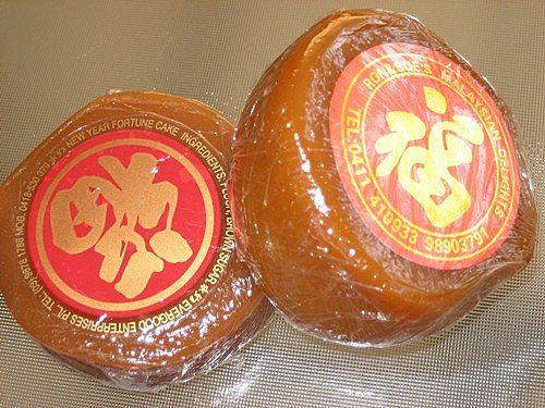 món ăn trung quốc nổi tiếng