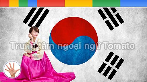 Những điều thú vị về đất nước Hàn Quốc