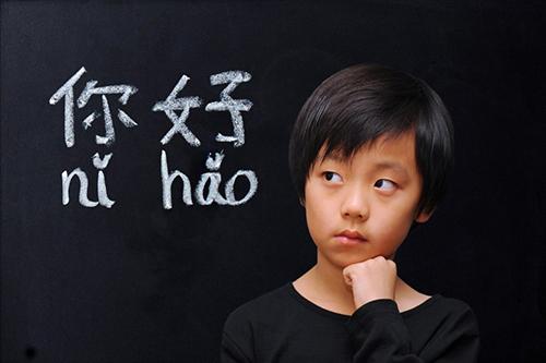 Những sai lầm khi học tiếng Trung
