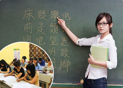 Phương pháp giảng dạy tiếng Trung Quốc tại quận Lê Chân Hải Phòng của TOMATO