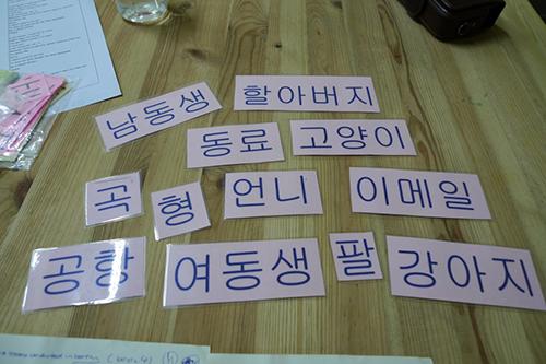 Phương pháp học tiếng Hàn hiệu quả