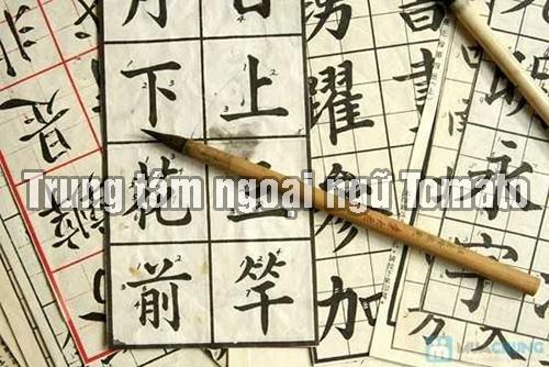 Tiếng lóng được ưu thích của giới trẻ Trung Quốc
