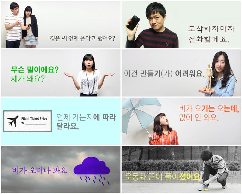 Trang Web học tiếng Hàn miễn phí chất lượng