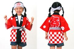 trang phục truyền thống Happi Nhật Bản