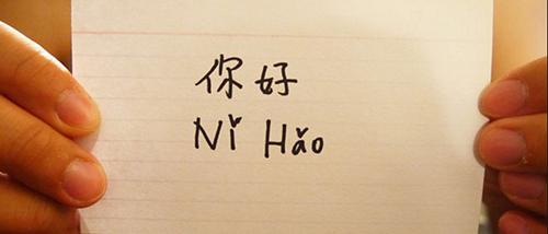 Cách viết đơn xin việc bằng tiếng Trung
